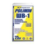 Полімін ШВ-1