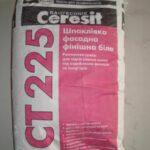 «Cerezit» Ст -225 белая фасад