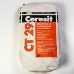 """""""Cerezit"""" Ст -29 минерал. (внутри и снаружи)"""