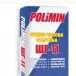 Полимин ШГ-14