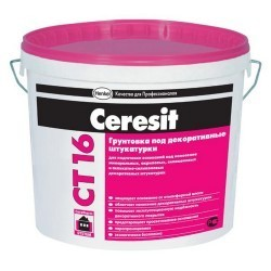 КРАСКА грунтующая CERESIT CT-16 (10кг)