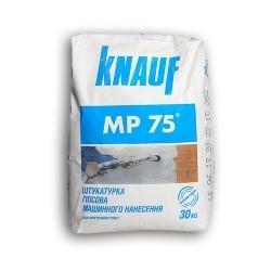 ШТУКАТУРКА МАШИННАЯ МП-75 (30кг)