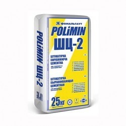 ШТУКАТУРКА ПОЛИМИН ШЦ-2 (25кг) цементная