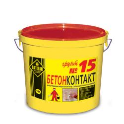 Бетоноконтакт АРТИСАН №15 (10кг)
