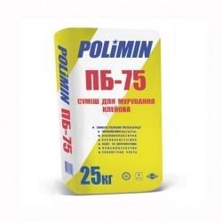 ПОЛИМИН ПБ-75