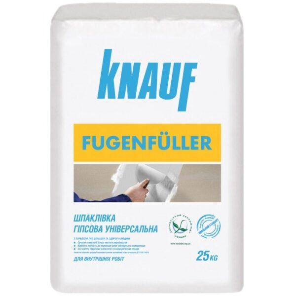 ШПАКЛЁВКА KNAUF FUGENFULLER (25кг) для заделки швов