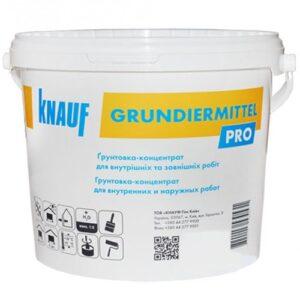 Грунтовка KNAUF Grundirmittel (15кг)